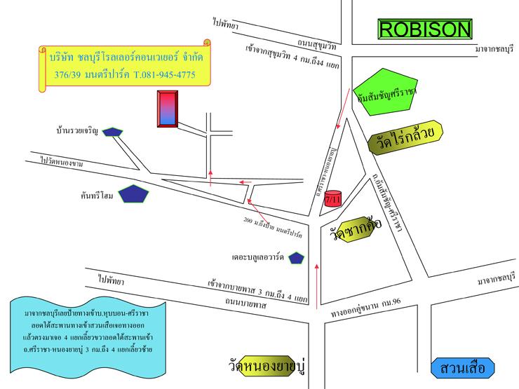 Roller Chonburi Mab